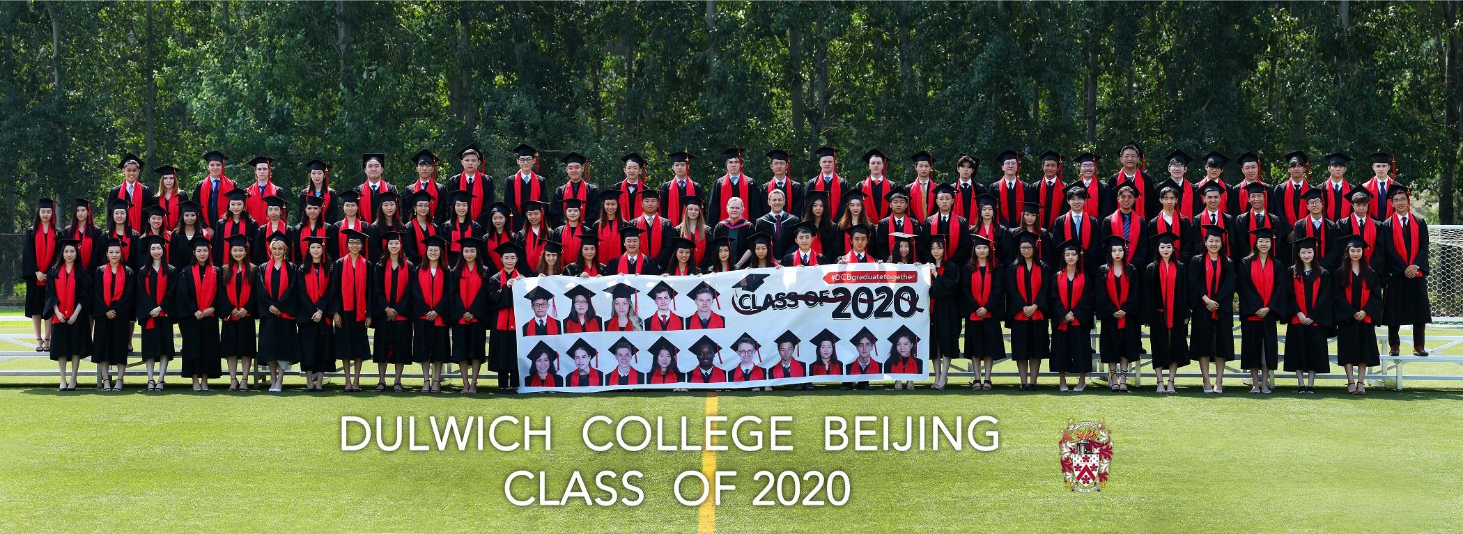 2020届毕业生