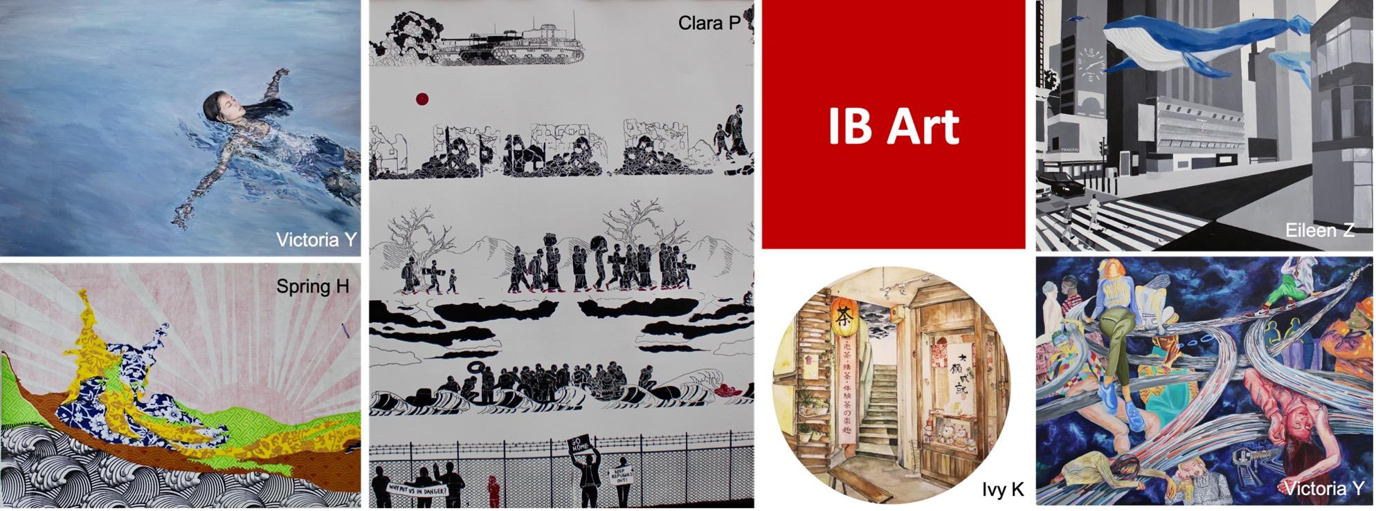 IB 艺术