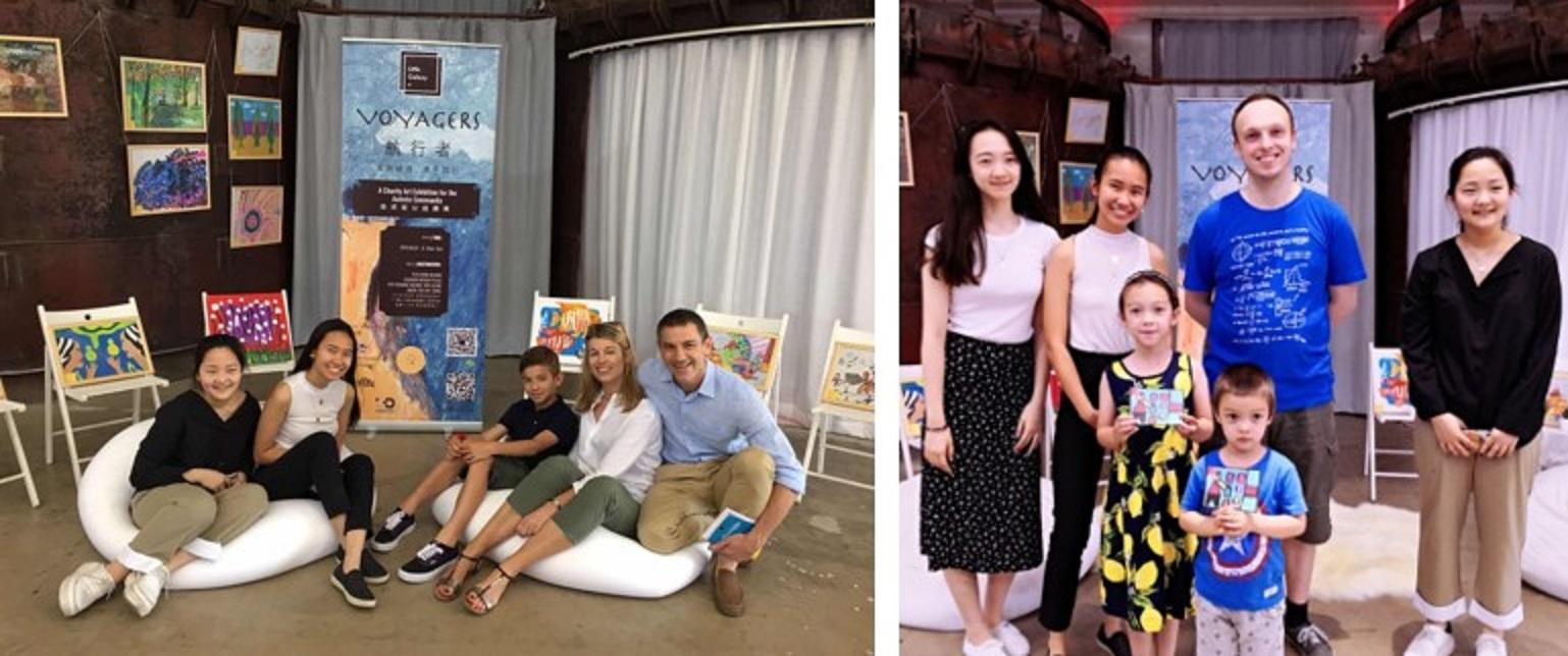 北京德威小星空计划2019航行者公益画展