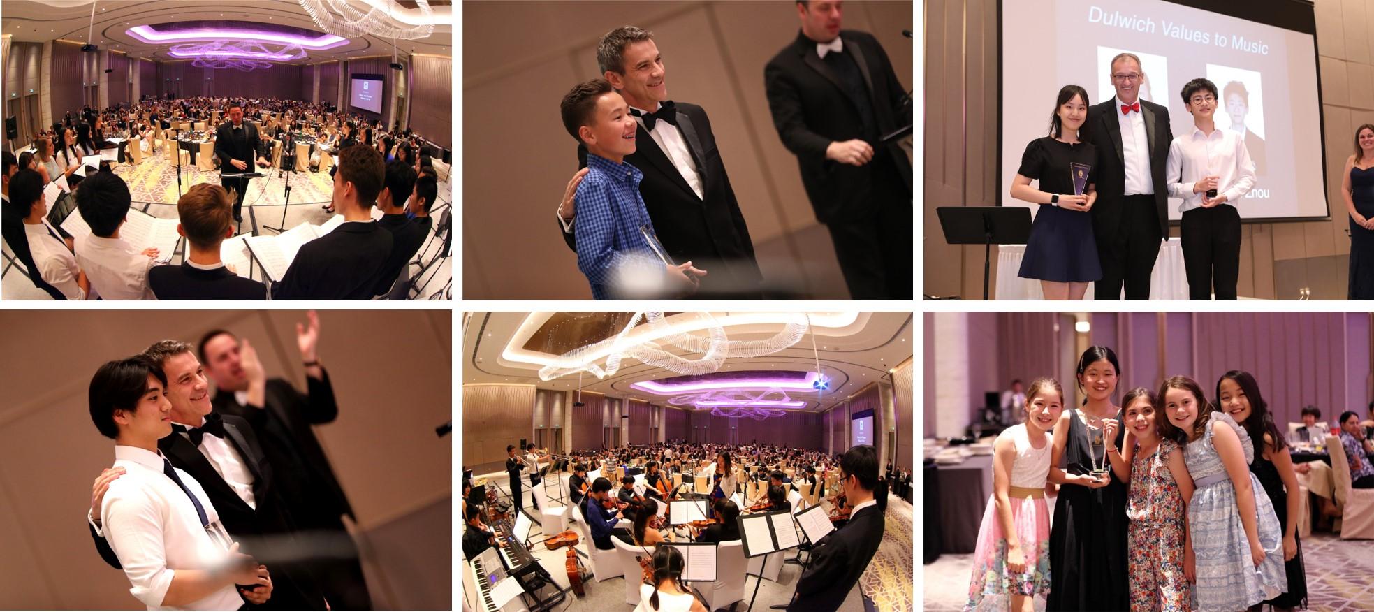 北京德威2019年度音乐与戏剧颁奖典礼