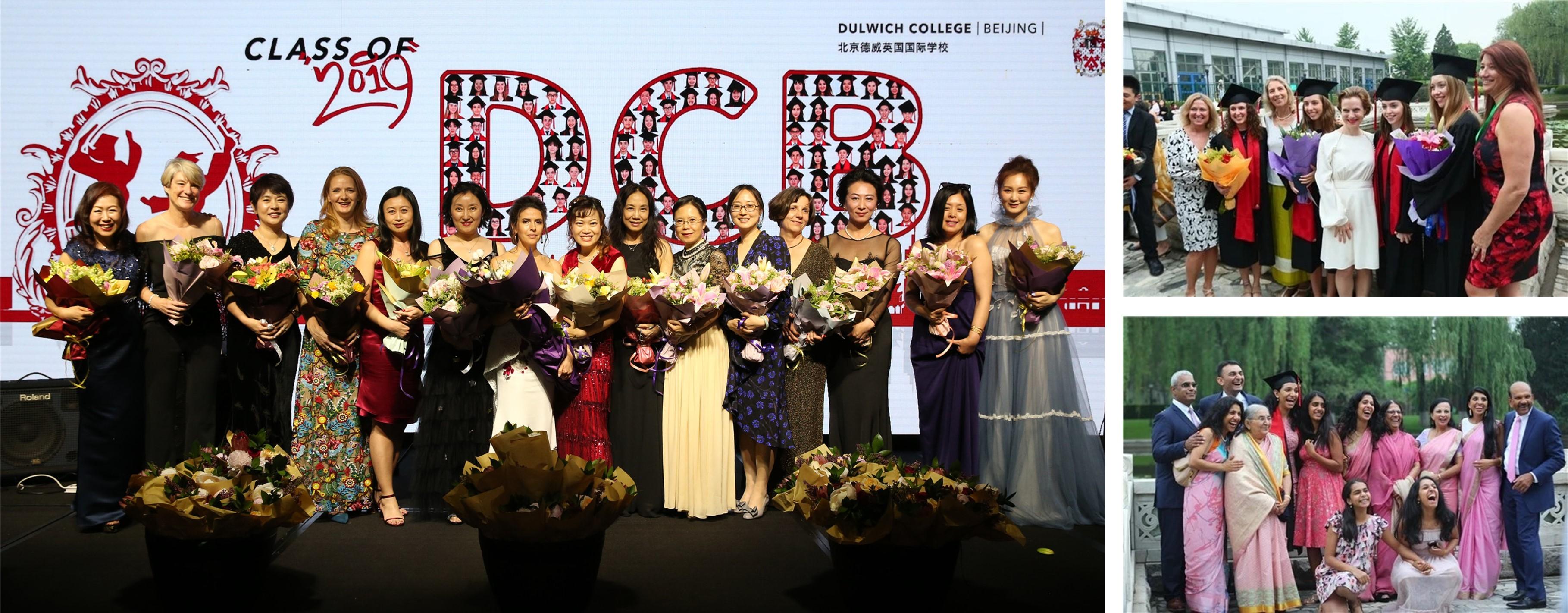 dcb-parents-北京德威英国国际学校-20200811-134601-510