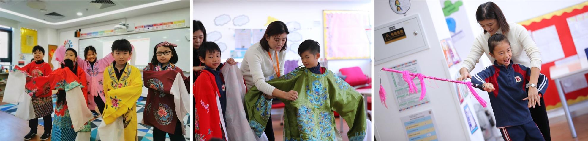 Students Learning Peking Opera