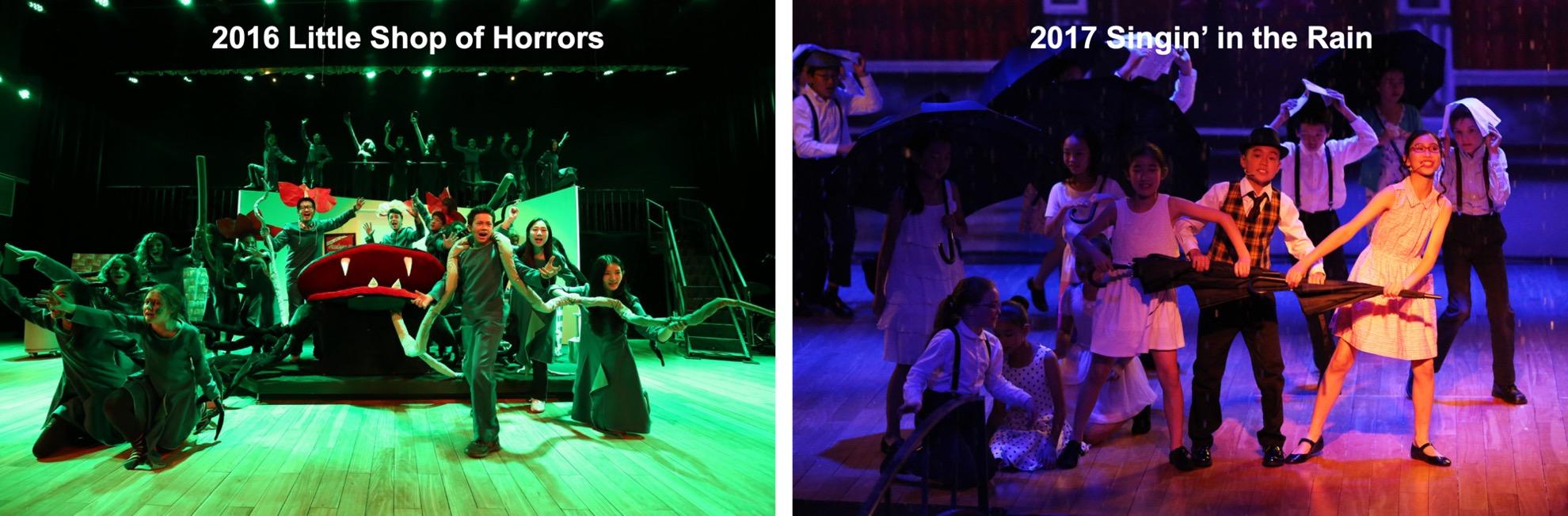 戏剧艺术 2016 和 2017