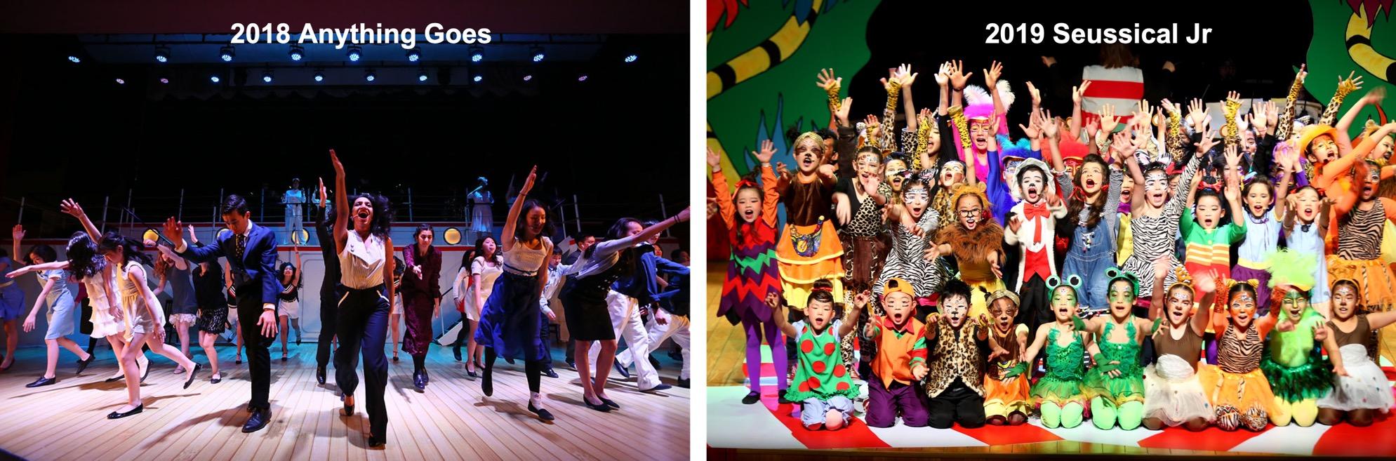 戏剧艺术 2018 和 2019