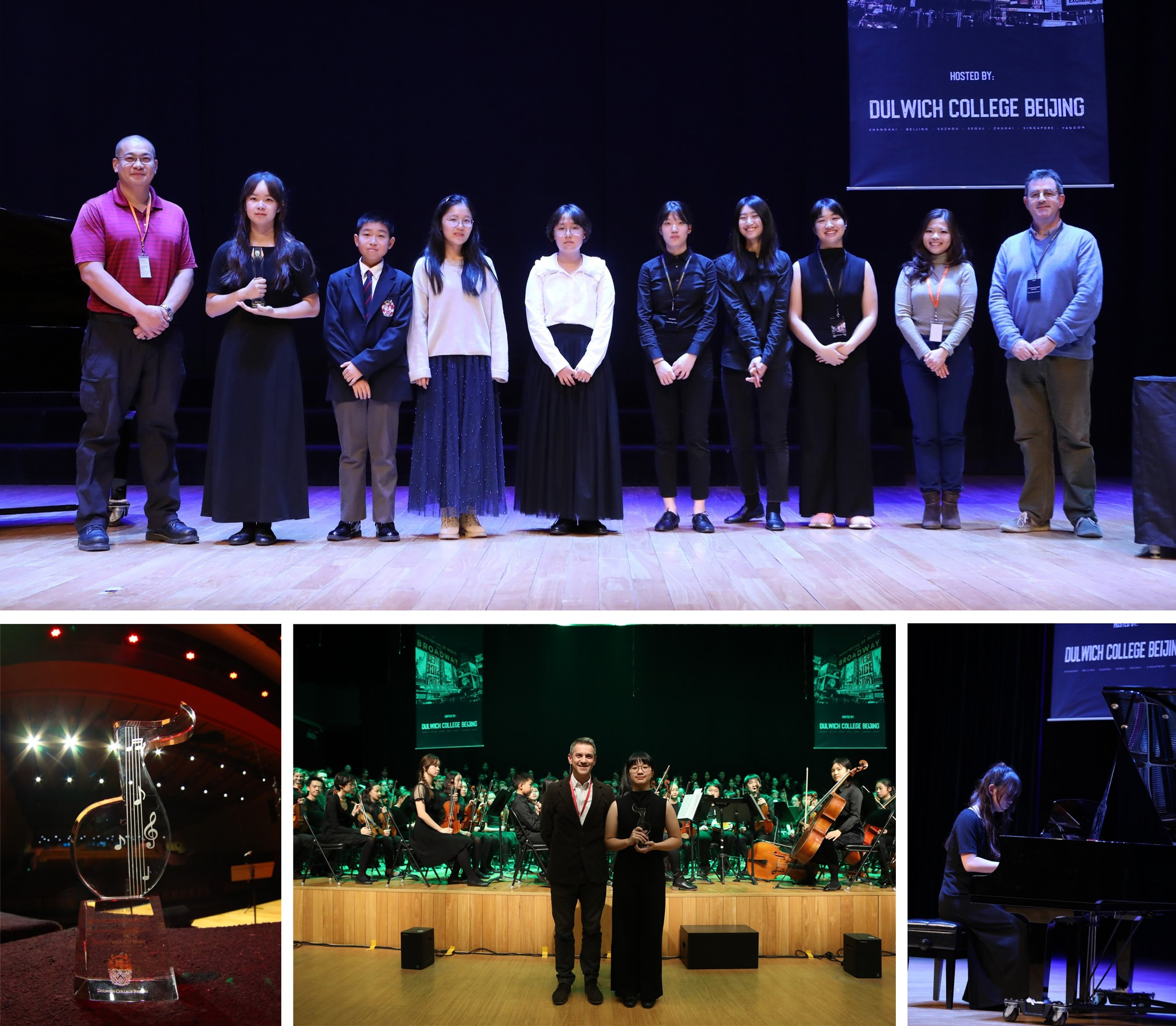 DFM at DCB 2019 Young Musicians