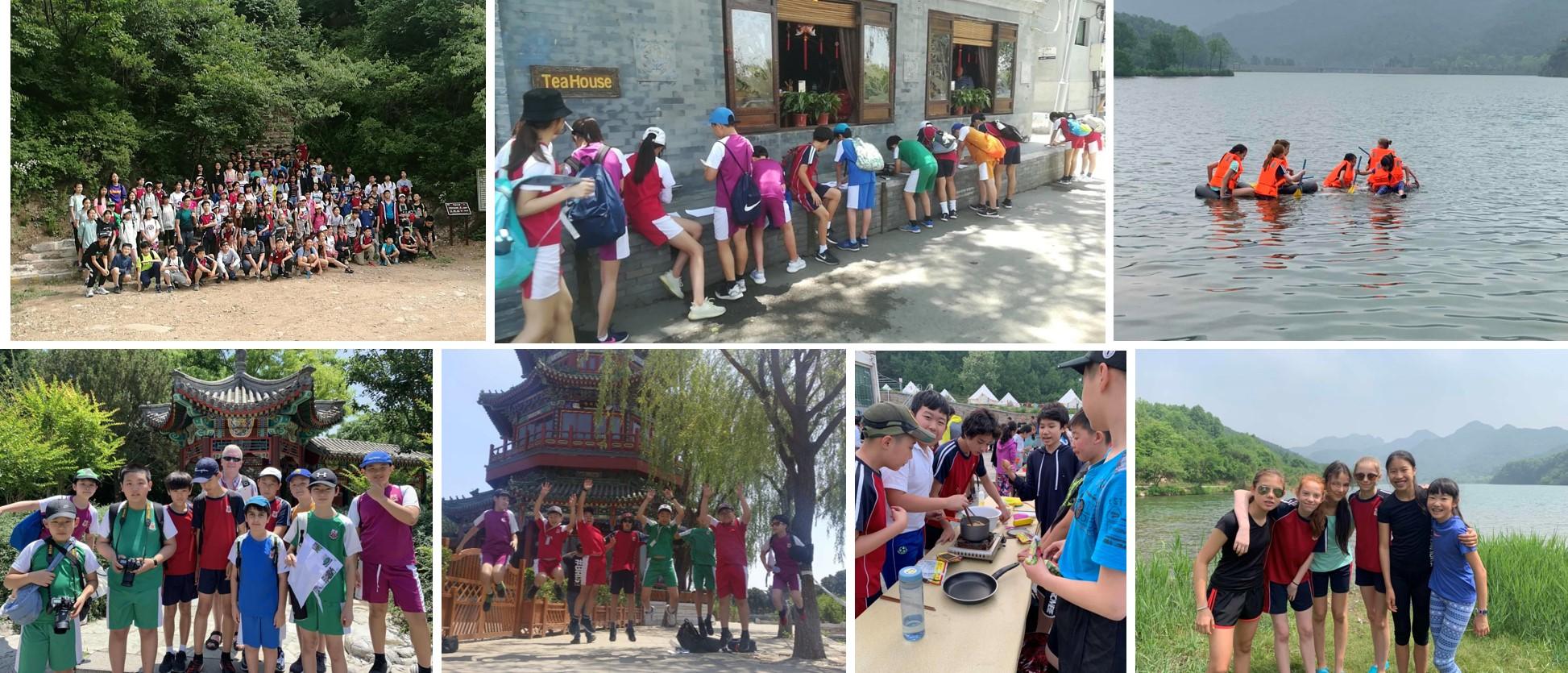 北京德威2019七年级旅行 - 北京后海/延庆