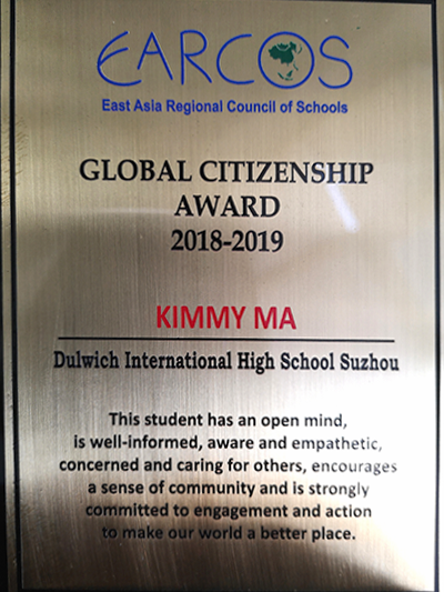 earcos-small-Dulwich_International_High_School_Suzhou-20190529-112905-849