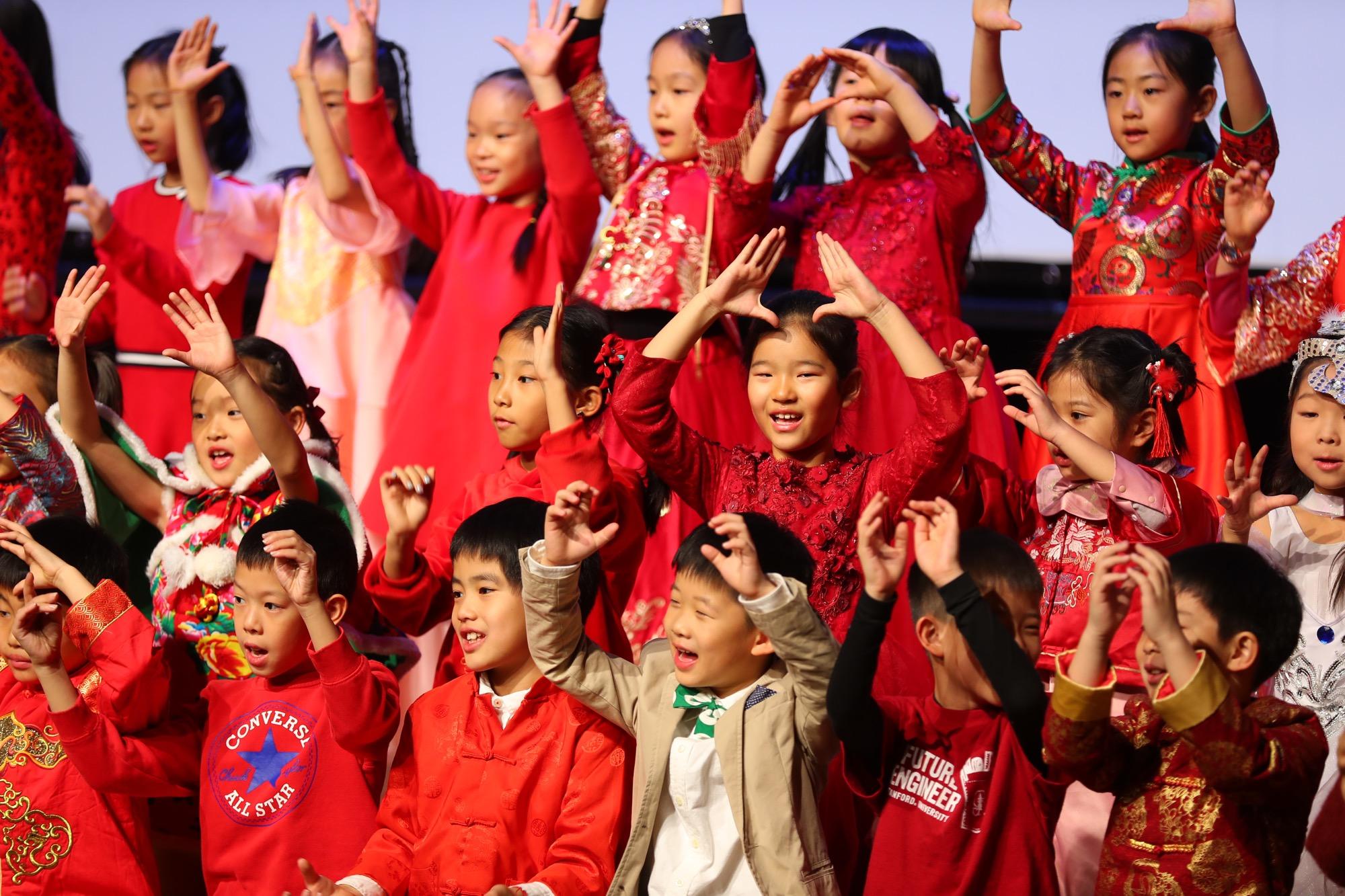 EY Chinese New Year Gala 2020