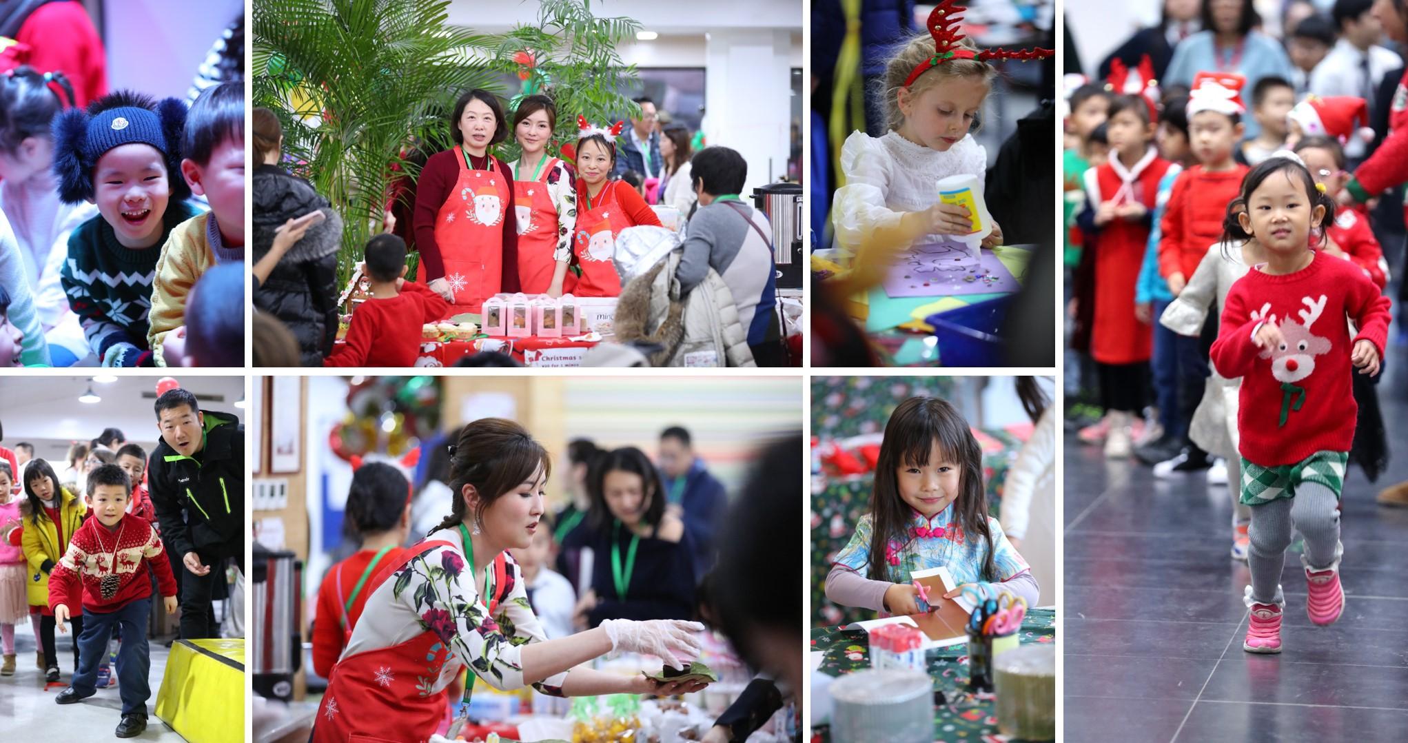 ey-winter-celebration-2019-fun-北京德威英国国际学校
