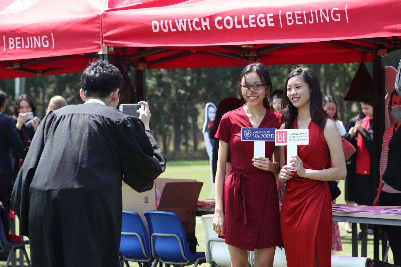 graduates-2-北京德威英国国际学校-20200811-134602-473