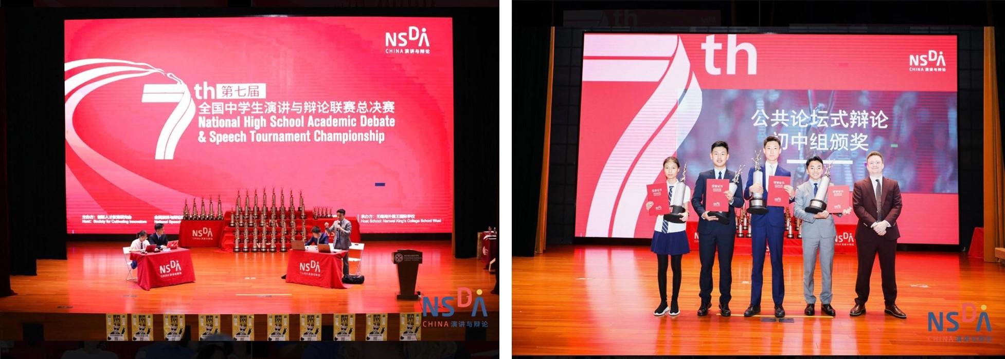 guan-rong-t-and-jeffrey-w-at-national-speech-and-debate-association-nsda-national-championships-awar-北京德威英国国际学校