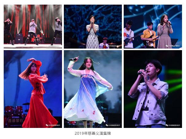 image-01-cn-苏州德威国际高中-20200907-082138-555