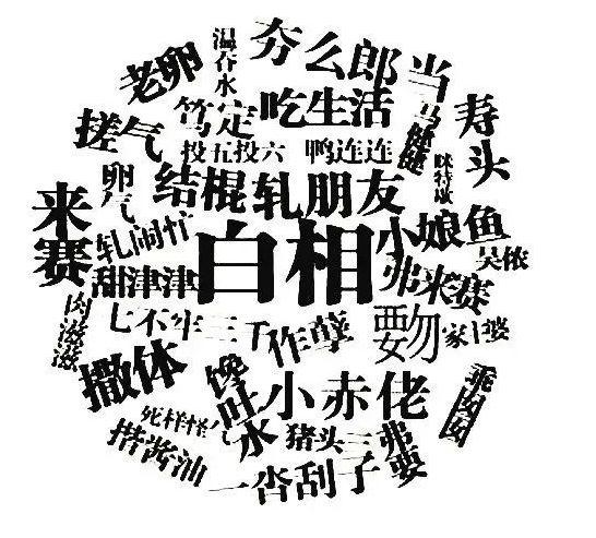 image-02jpg-苏州德威国际高中
