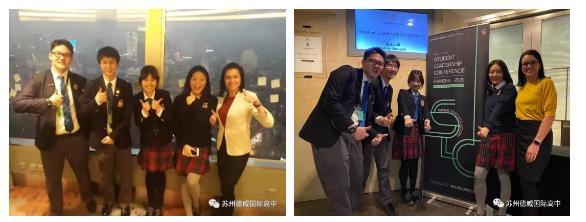 image-03-Dulwich_International_High_School_Suzhou-20200204-090224-238