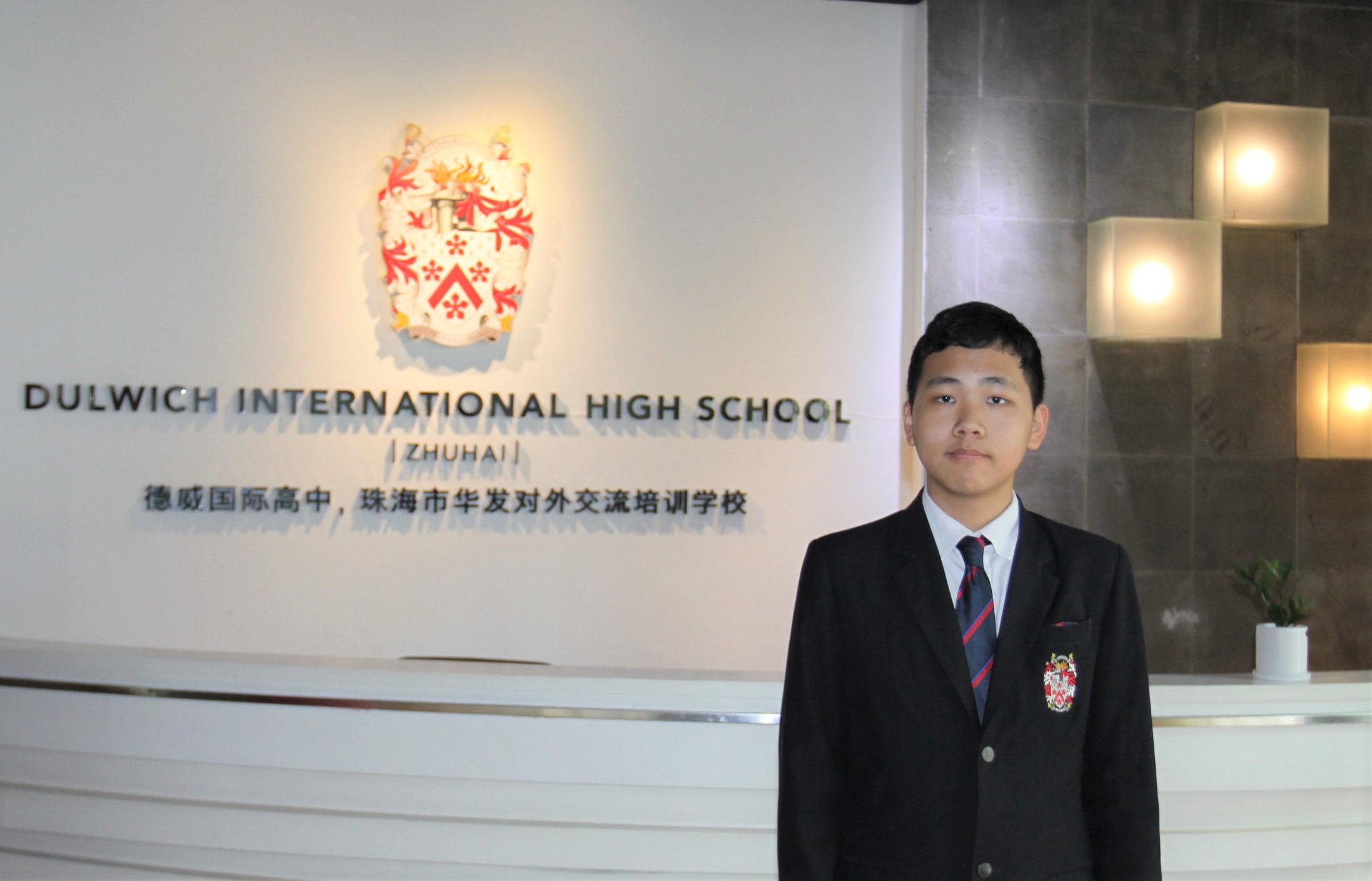 img-3742-珠海德威国际高中-20200529-120630-230