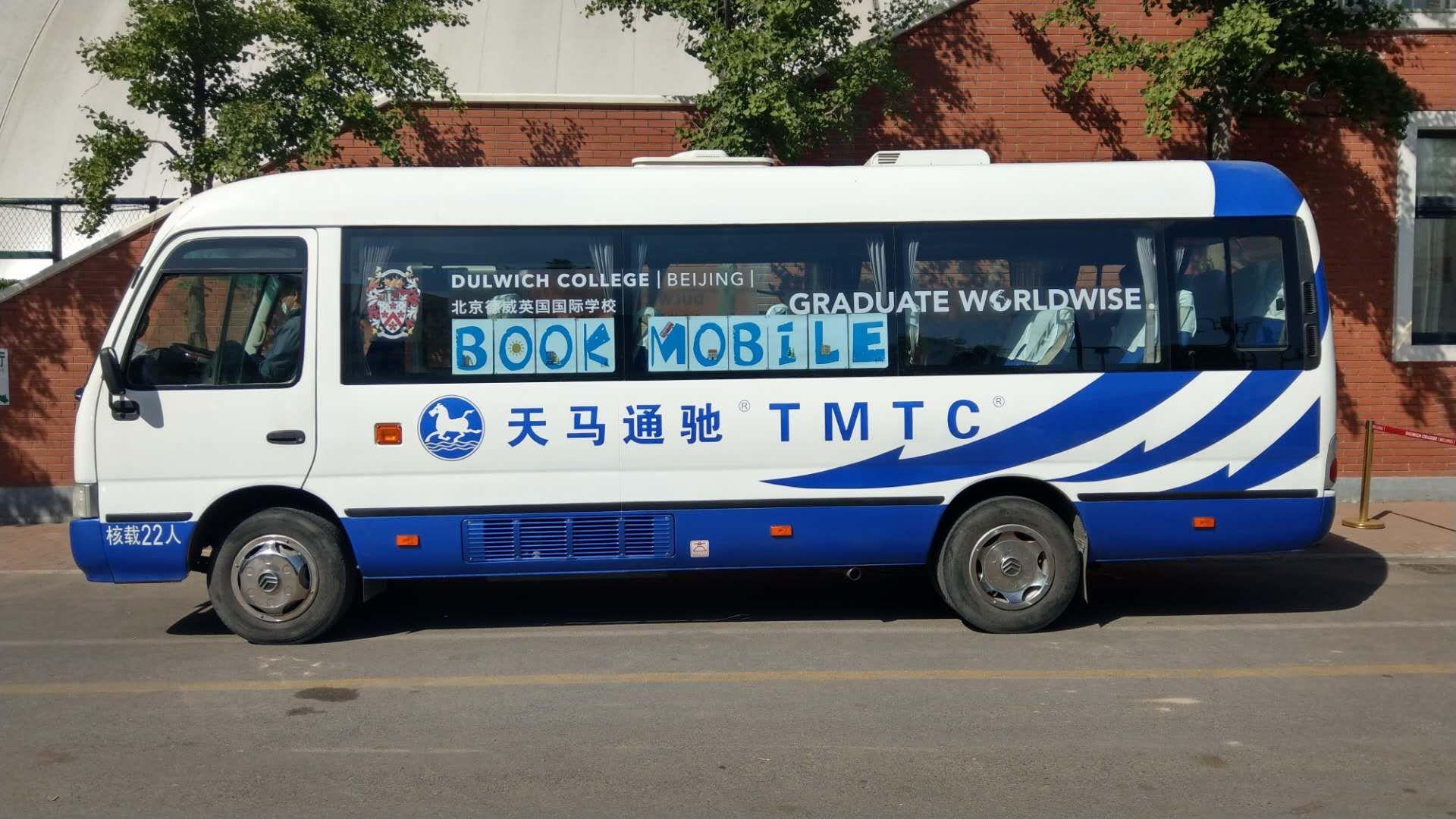 Junior School bookmobile school bus