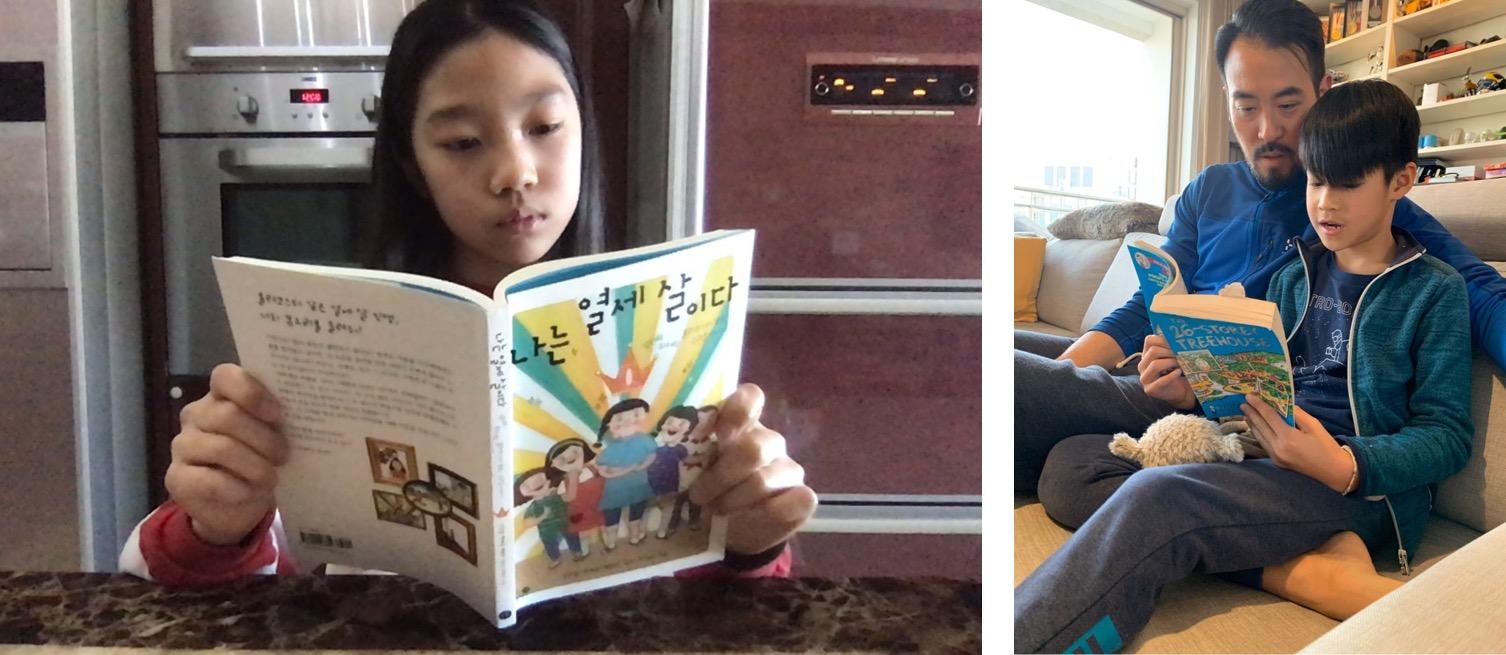 小学部在线课堂 - 阅读