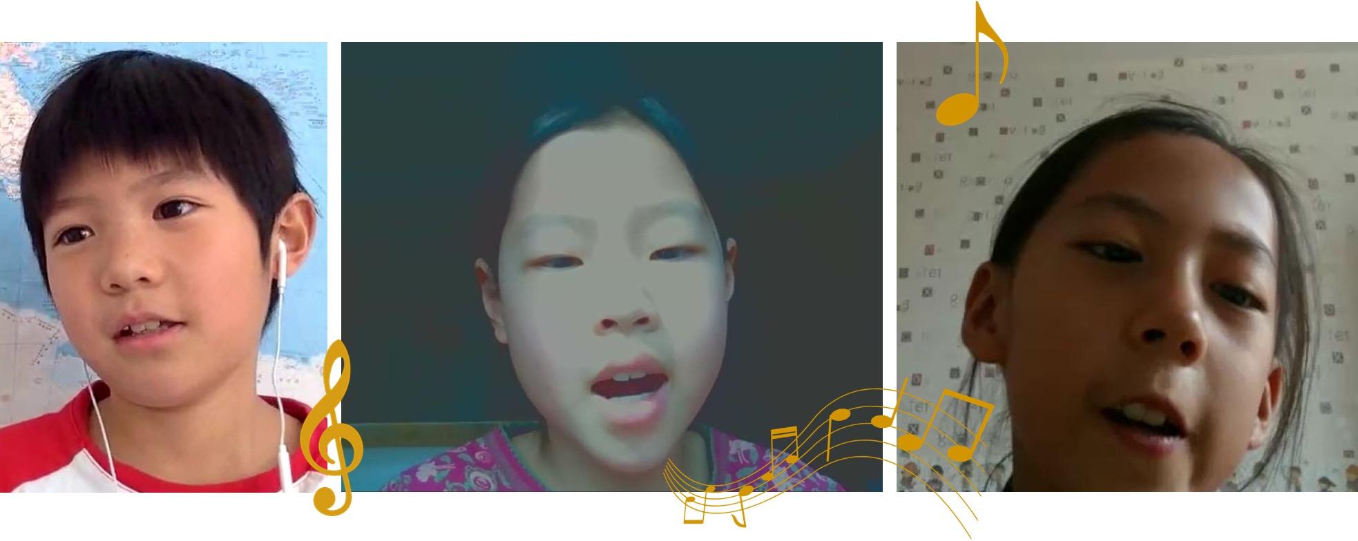 小学部在线课堂 - 合唱