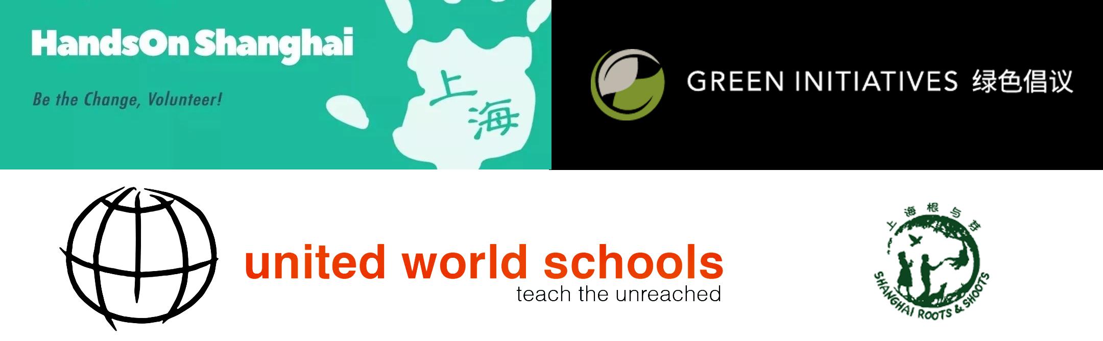 logo-copy-Dulwich_College_Shanghai_Puxi-20200825-112959-401