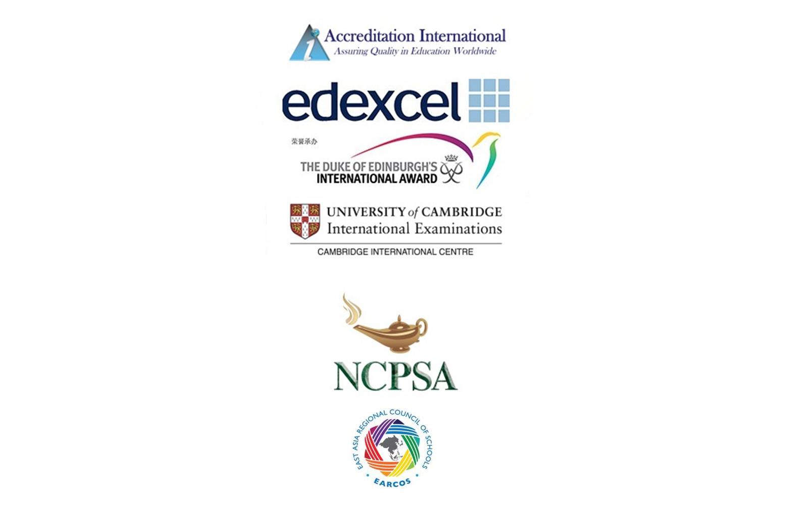 logos-苏州德威国际高中