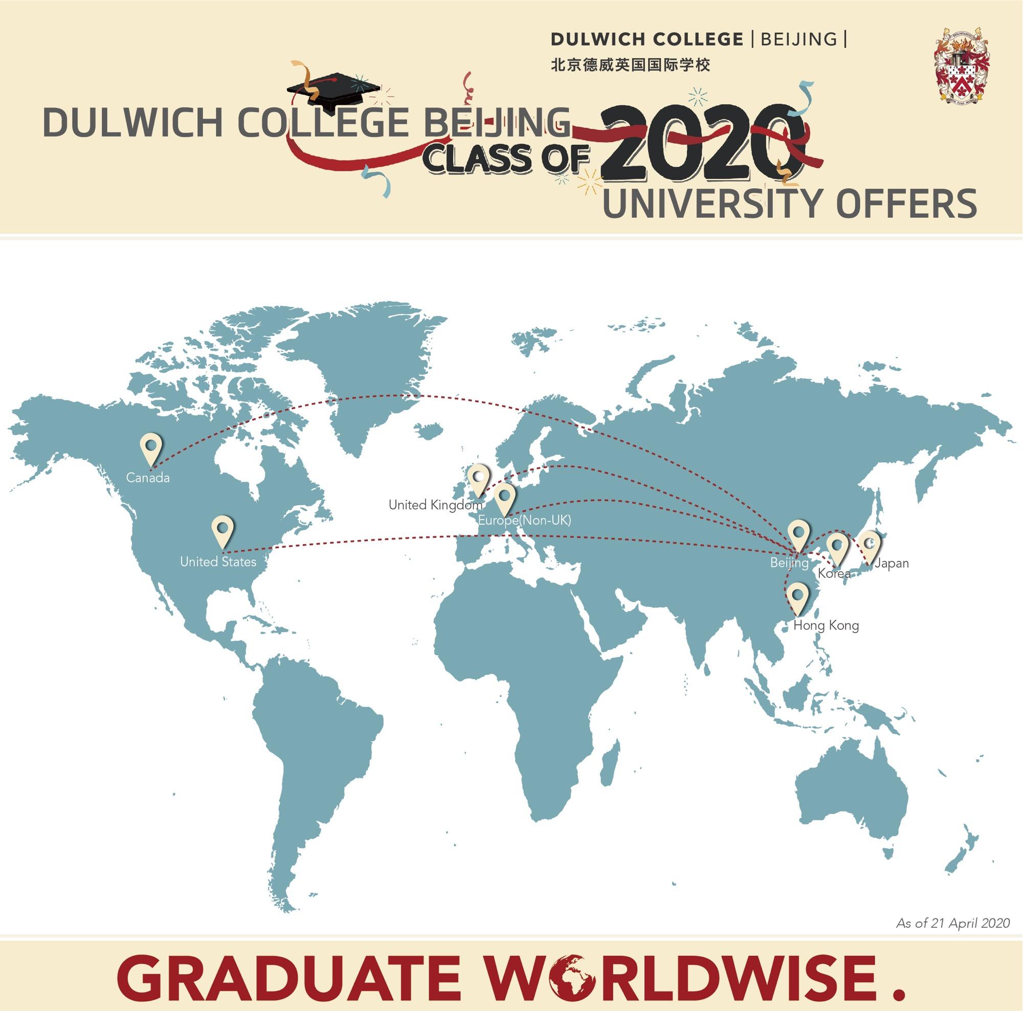 offer-map-北京德威英国国际学校