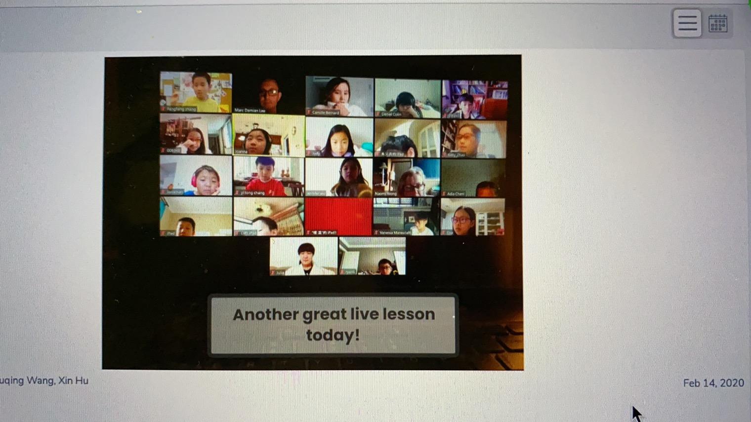 online-learning-2-北京德威英国国际学校