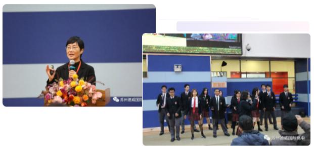 openday-image-01-苏州德威国际高中-20201117-081750-289
