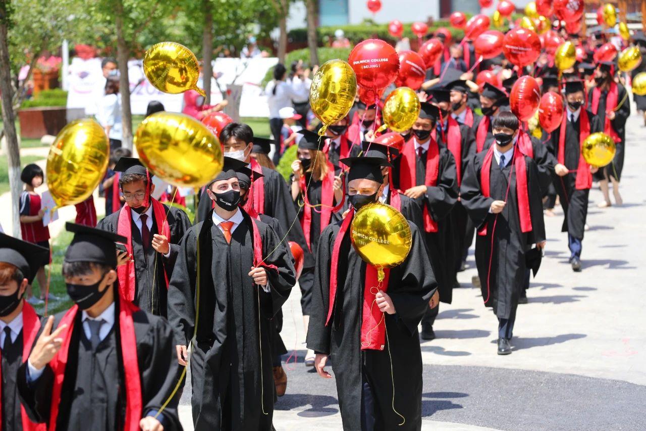 parade-2020-北京德威英国国际学校-20200811-133423-564