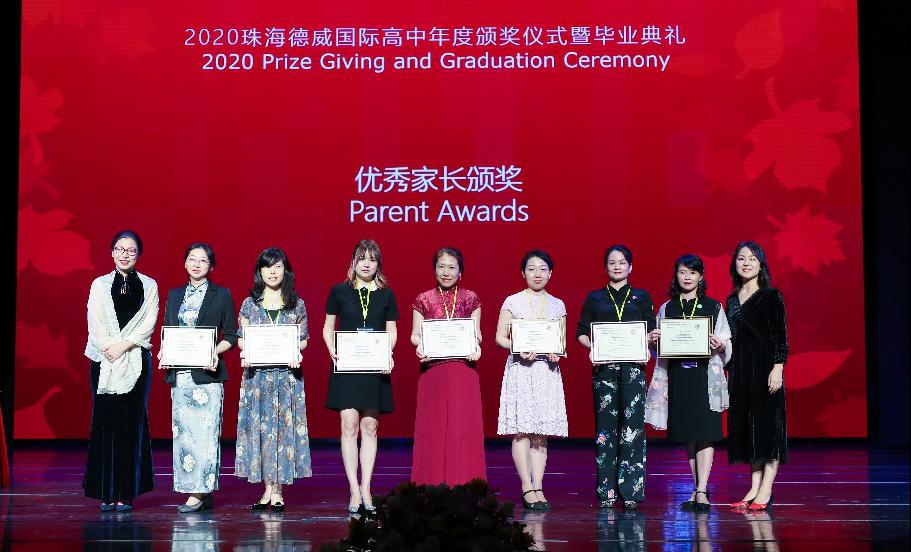 parent-awards-珠海德威国际高中-20200908-144250-343