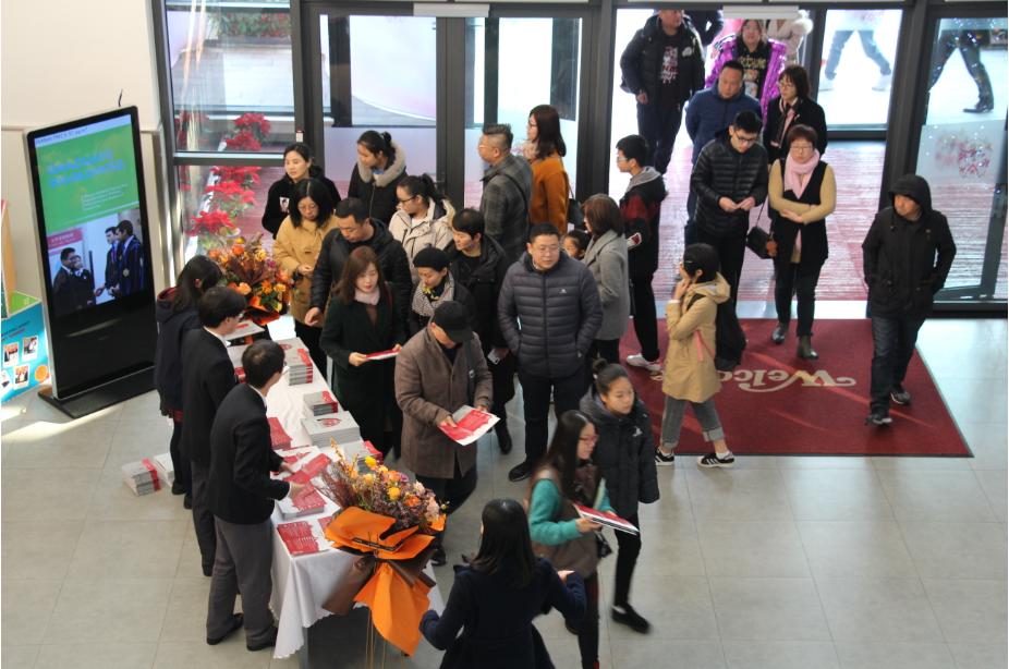 qq截图20191208115541-Dulwich_International_High_School_Suzhou