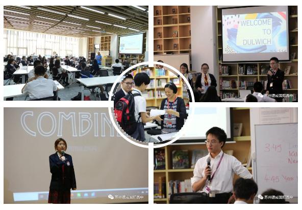 reading-literature-1-苏州德威国际高中-20200901-075732-362