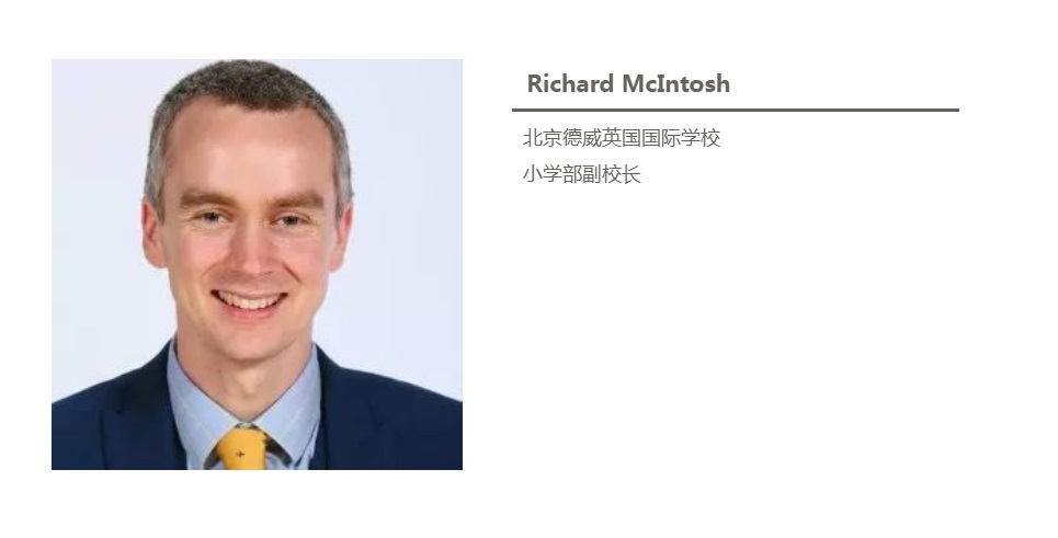 richard-mcintosh-deputy-head-of-junior-school-at-dulwich-college-beijing-ch