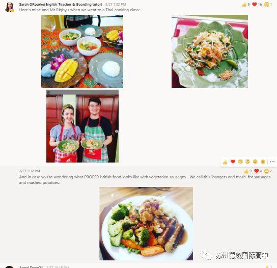 rourke-Dulwich_International_High_School_Suzhou