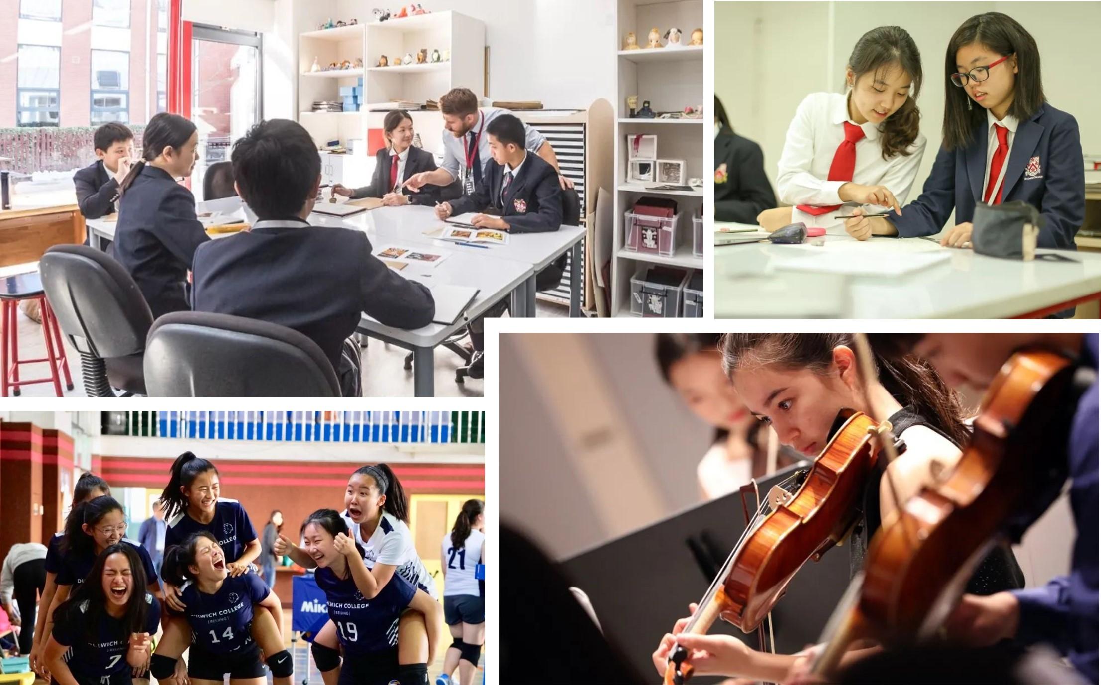 senior-school-students-Dulwich_College_Beijing-20200907-105908-407