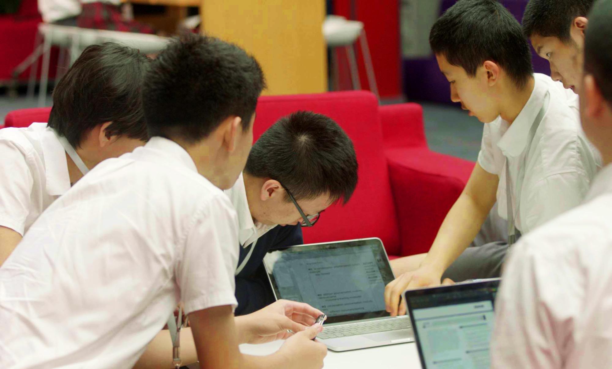 study-北京德威英国国际学校