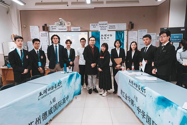 table-Dulwich_International_High_School_Suzhou