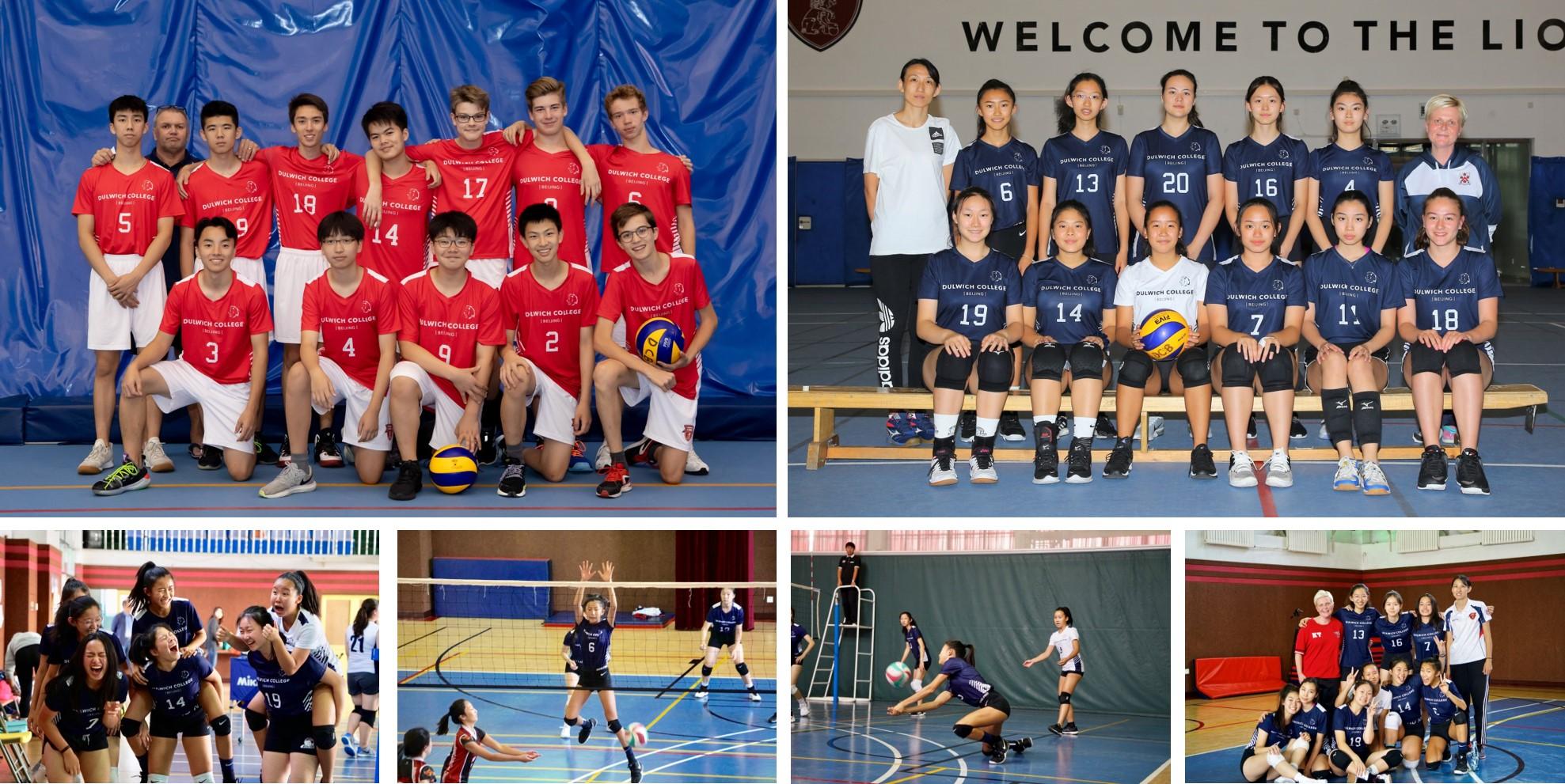 U19 ISAC Volleyball Tournaments - DCB Varsity Girls and JV Boys