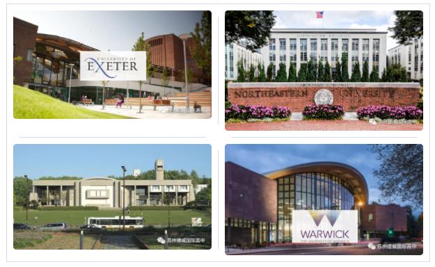 universities-苏州德威国际高中-20201118-101924-20