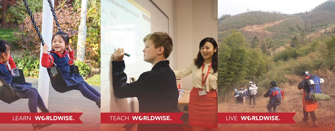 website-banner-template-01-上海德威外籍人员子女学校(浦东)-20200325-165939-78