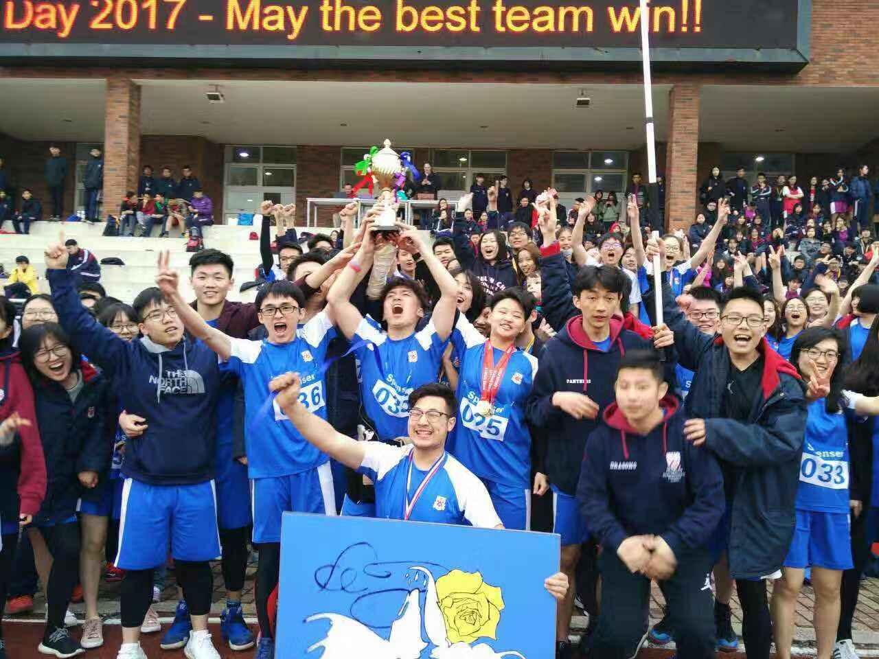 wechat-image-20190916151123-Dulwich_International_High_School_Suzhou