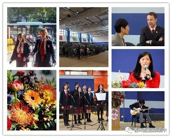 wechat-image-20191105091624-Dulwich_International_High_School_Suzhou