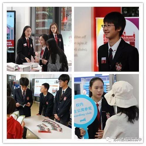 wechat-image-20191105092122-Dulwich_International_High_School_Suzhou