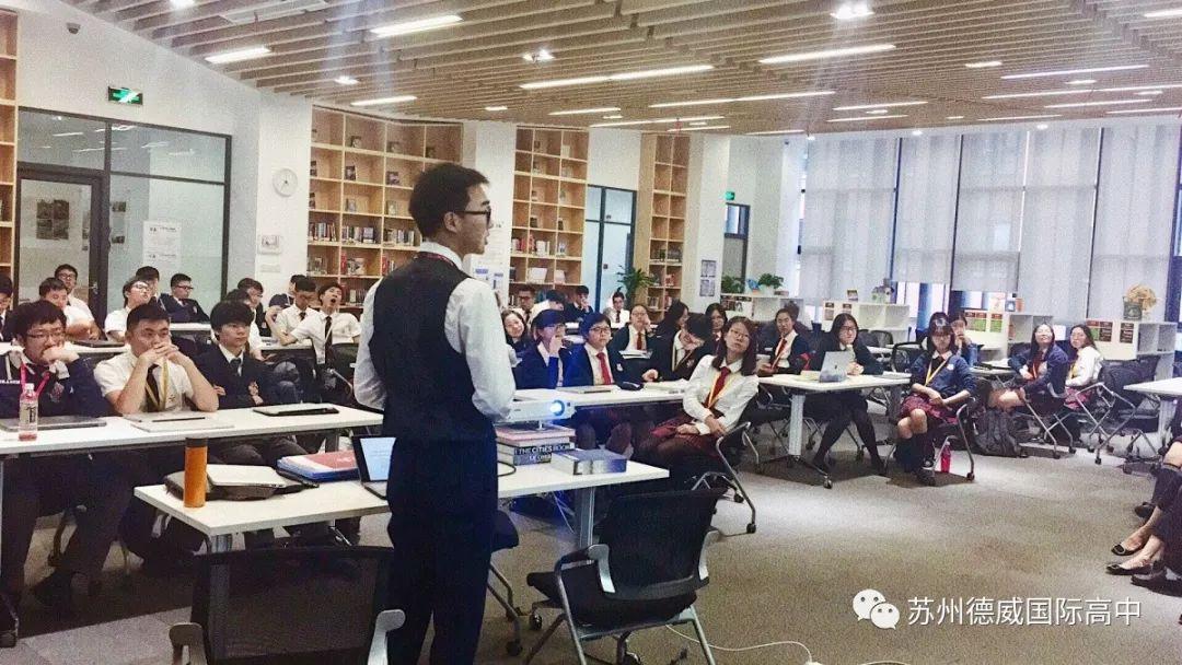 wechat-image-20200310090210-Dulwich_International_High_School_Suzhou