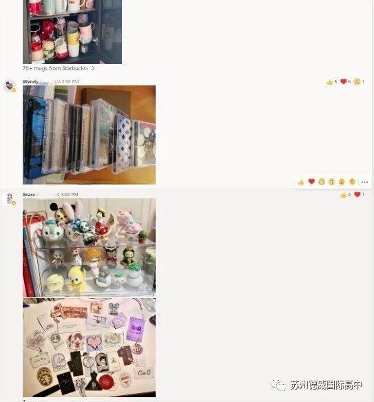 wechat-image-20200311083713