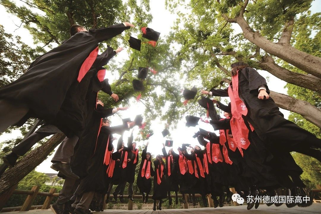 wechat-image-20200511144739-Dulwich_International_High_School_Suzhou