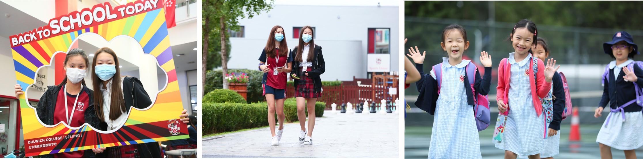welcome-back-students-北京德威英国国际学校-20200907-102631-965