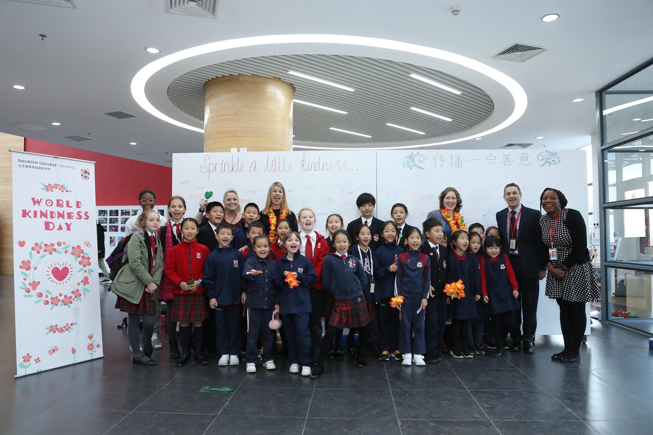 北京德威世界友善日