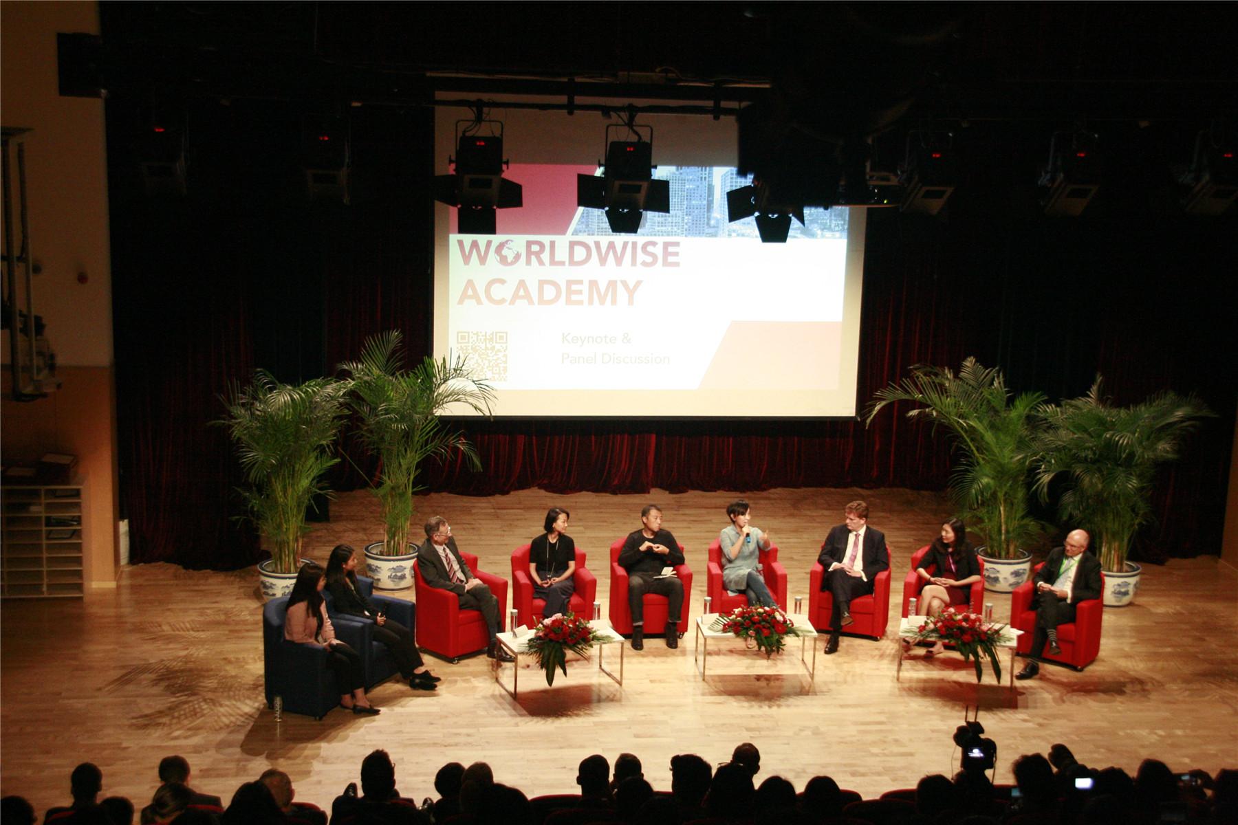 worldwise-academy-launchjpg-北京德威英国国际学校-20200811-133423-285