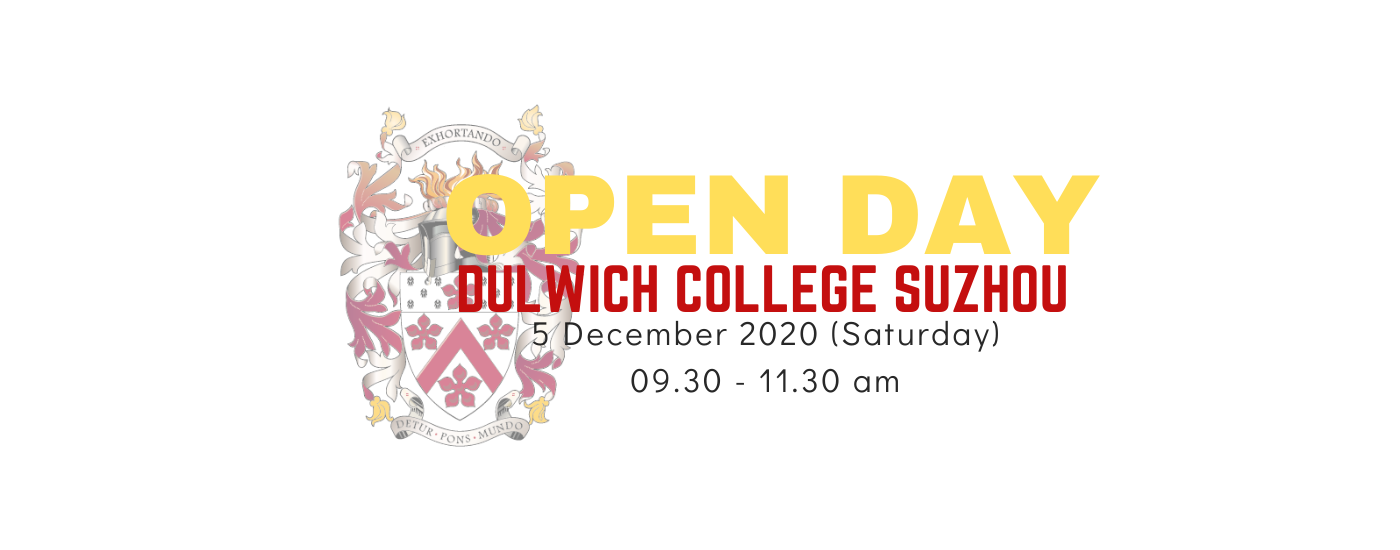 International school suzhou school open day