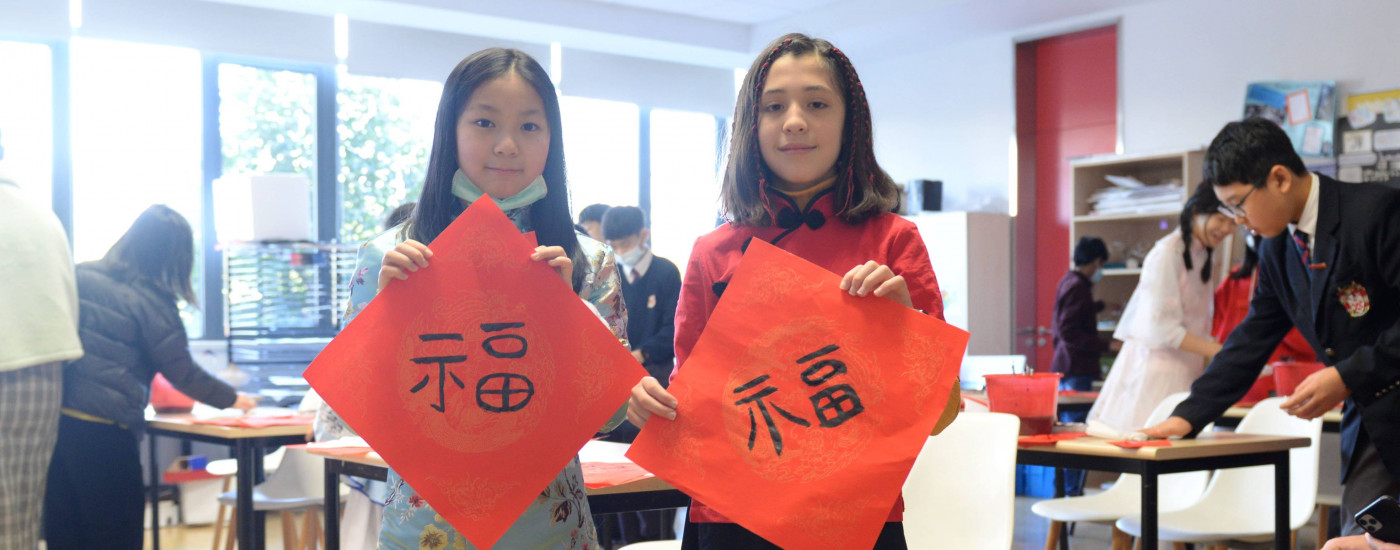 Dulwich College Suzhou Chinese New Year Senior School Celebration